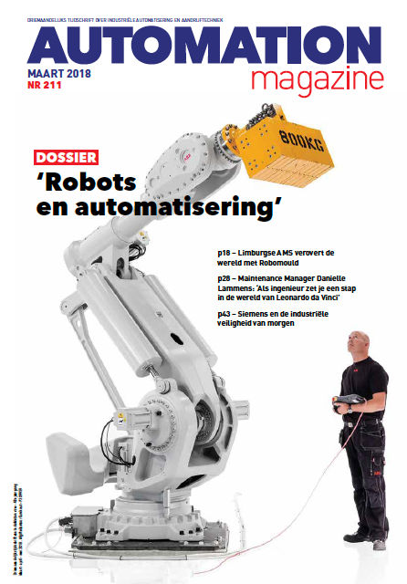AM211 cover 25NL